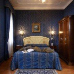 Hotel Alle Guglie 3* Улучшенный номер с различными типами кроватей
