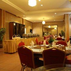 Chida Hotel International