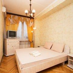 Апартаменты Apartlux на Новом Арбате Апартаменты фото 5