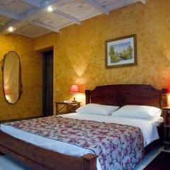 Мини-отель Ля мезон комната для гостей фото 4