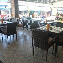 Отель Marfru Cafe and Guest House питание