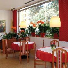 Hotel Steidlerhof Больцано питание фото 3