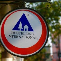 Отель Shanghai Old West Gate Hostel Китай, Шанхай - 1 отзыв об отеле, цены и фото номеров - забронировать отель Shanghai Old West Gate Hostel онлайн спортивное сооружение