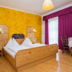 Отель Malteinerhof комната для гостей фото 3
