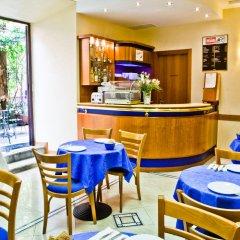 Amadeus Hotel гостиничный бар