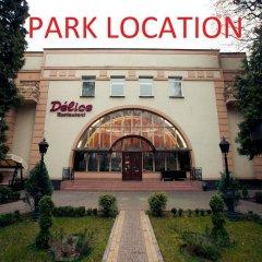 Гостиница Делис Украина, Львов - отзывы, цены и фото номеров - забронировать гостиницу Делис онлайн помещение для мероприятий