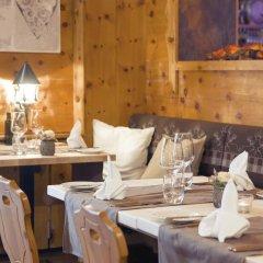 Отель Hemizeus Швейцария, Церматт - отзывы, цены и фото номеров - забронировать отель Hemizeus онлайн питание