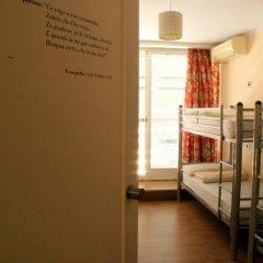 Pars Teatro Hostel (ex. Albareda Youth Hostel) Кровать в общем номере фото 9