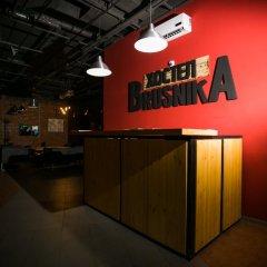 Brusnika Hostel гостиничный бар