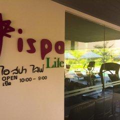 Отель Relax @ Twin Sands Resort and Spa 4* Апартаменты с различными типами кроватей фото 4