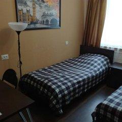 Гостиница Аврора в Нефтекамске 2 отзыва об отеле, цены и фото номеров - забронировать гостиницу Аврора онлайн Нефтекамск удобства в номере