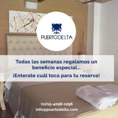 Отель Puerto Delta Apartamentos Аргентина, Тигре - отзывы, цены и фото номеров - забронировать отель Puerto Delta Apartamentos онлайн ванная фото 2