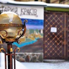 Гостиница Старый Краков Украина, Львов - 5 отзывов об отеле, цены и фото номеров - забронировать гостиницу Старый Краков онлайн бассейн