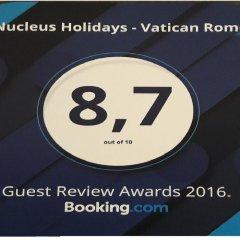 Отель Nucleus Holidays - Vatican Rome Италия, Рим - отзывы, цены и фото номеров - забронировать отель Nucleus Holidays - Vatican Rome онлайн питание фото 2