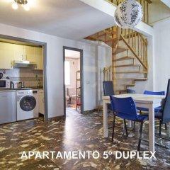 Отель Apartamentos LG45 Испания, Мадрид - отзывы, цены и фото номеров - забронировать отель Apartamentos LG45 онлайн питание