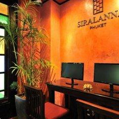 Отель Siralanna Phuket удобства в номере