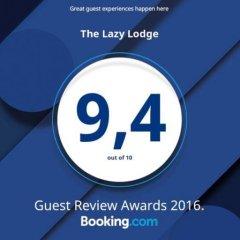 Отель The Lazy Lodge детские мероприятия