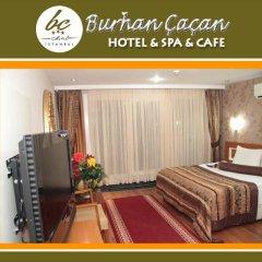 BC Burhan Cacan Hotel & Spa & Cafe интерьер отеля фото 3