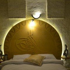 Отель Sakli Cave House 3* Полулюкс фото 11