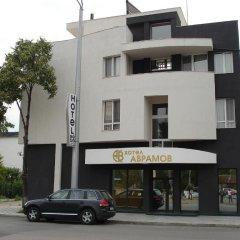 Отель Аврамов Болгария, Видин - отзывы, цены и фото номеров - забронировать отель Аврамов онлайн парковка