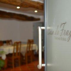 Отель Casa da Fraga