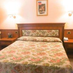 Hotel Malaga 3* Стандартный номер фото 2