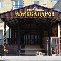 Гостиница Александров вид на фасад фото 2