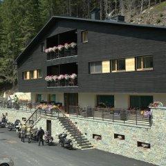 Отель Fischerwirt Сарентино