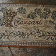 Отель Alla Cantina di Consari Стандартный номер фото 7