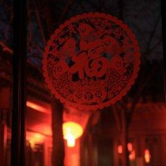Отель Jihouse Hotel Китай, Пекин - отзывы, цены и фото номеров - забронировать отель Jihouse Hotel онлайн интерьер отеля фото 2