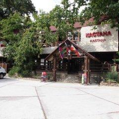 Гостевой дом Кастана Красная Поляна парковка