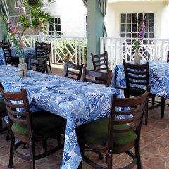 Отель Pipers Cove Resort Ямайка, Ранавей-Бей - отзывы, цены и фото номеров - забронировать отель Pipers Cove Resort онлайн питание