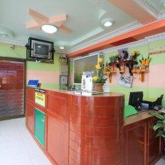 Отель Baan Boa Guest House гостиничный бар