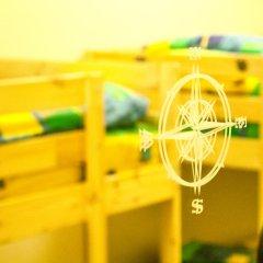 Мини-Отель Компас Кровать в общем номере с двухъярусной кроватью фото 30