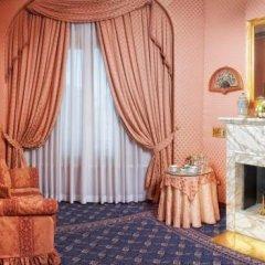 Hotel Mecenate Palace 4* Люкс с различными типами кроватей фото 5