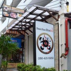 Отель Viewplace Mansion Ladprao 130 Бангкок фото 3