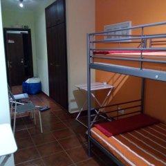 Отель Hospedaria Santo Estêvão Номер Эконом с 2 отдельными кроватями фото 7