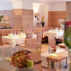 Hotel Restaurant Untersberg Грёдиг питание