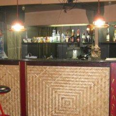 Гостиница Динамо Украина, Харьков - отзывы, цены и фото номеров - забронировать гостиницу Динамо онлайн гостиничный бар