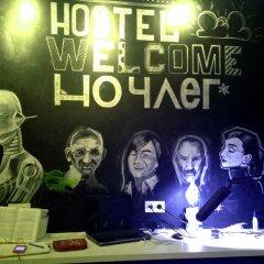 Гостиница Hostel Nochleg Казахстан, Нур-Султан - 1 отзыв об отеле, цены и фото номеров - забронировать гостиницу Hostel Nochleg онлайн городской автобус