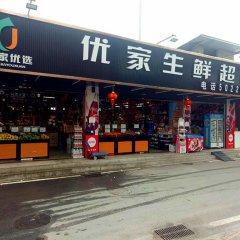Отель Shuiyunjian Seaside Homestay Китай, Сямынь - отзывы, цены и фото номеров - забронировать отель Shuiyunjian Seaside Homestay онлайн развлечения