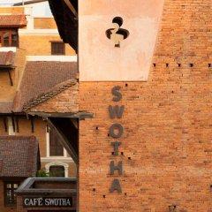 Отель Traditional Homes - Swotha Непал, Лалитпур - отзывы, цены и фото номеров - забронировать отель Traditional Homes - Swotha онлайн