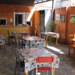 Гостиница Tikhaya Gavan Mini Hotel в Анапе отзывы, цены и фото номеров - забронировать гостиницу Tikhaya Gavan Mini Hotel онлайн Анапа питание