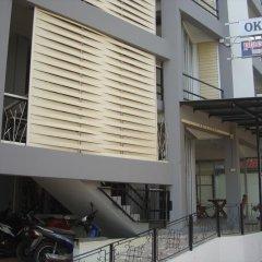 Отель Ok Place Студия фото 4