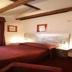 Отель San Sebastiano Garden Стандартный номер фото 3