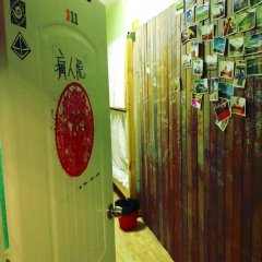 Slow City Youth Hostel спа