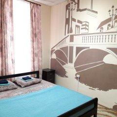 БМ-Хостел Стандартный номер с различными типами кроватей фото 6