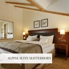 Отель Mont Cervin Palace 5* Люкс с различными типами кроватей фото 8