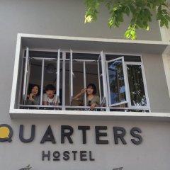 Quarters Hostel фото 5
