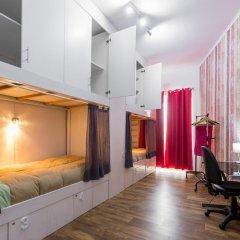 Отель Vintage Place - Azorean Guest House Понта-Делгада удобства в номере